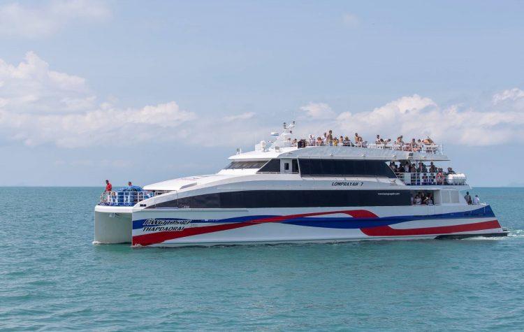 nang yuan catamaran 2